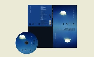"Ljubica Suna Čehovin awarded by the Slovenian Designers Association for her ""Gregor Ftičar: Solo"" album design <em>Photo: Društvo oblikovalcev Slovenije</em>"